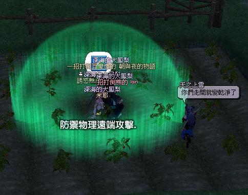 mabinogi_2009_04_22_032.jpg