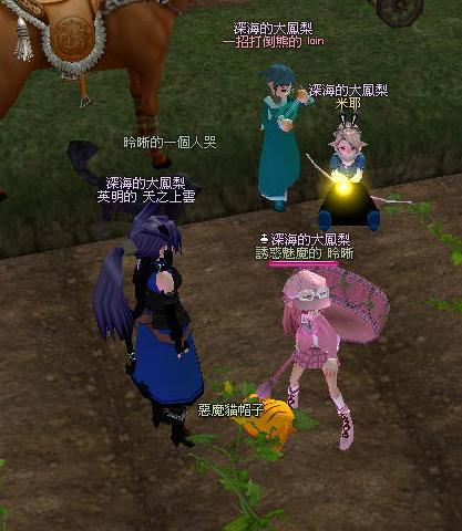 mabinogi_2009_04_22_040.jpg