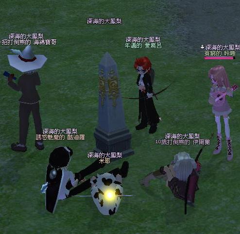 mabinogi_2009_04_26_003.jpg