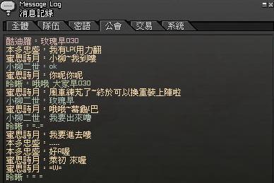 mabinogi_2009_05_01_001.jpg