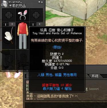 mabinogi_2009_05_04_001.jpg