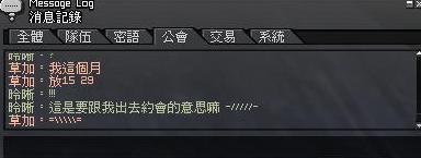 mabinogi_2009_05_07_003.jpg