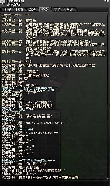 mabinogi_2009_05_10_028.jpg