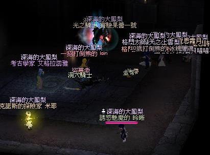 mabinogi_2009_05_24_013.jpg