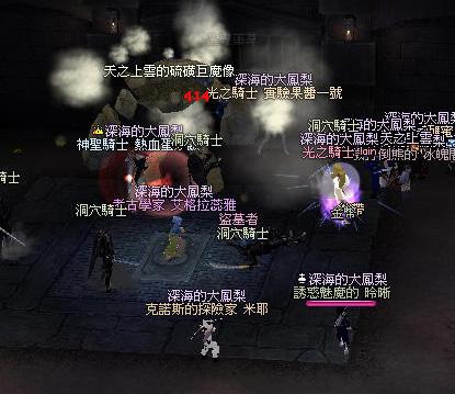 mabinogi_2009_05_24_014.jpg