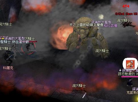mabinogi_2009_05_24_021.jpg