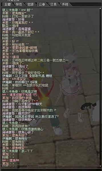 mabinogi_2009_05_24_022.jpg