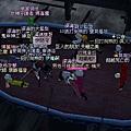 mabinogi_2009_06_04_012.jpg