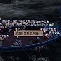 mabinogi_2009_06_04_018.jpg