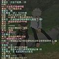 mabinogi_2009_06_05_007.jpg