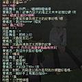 mabinogi_2009_06_05_008.jpg