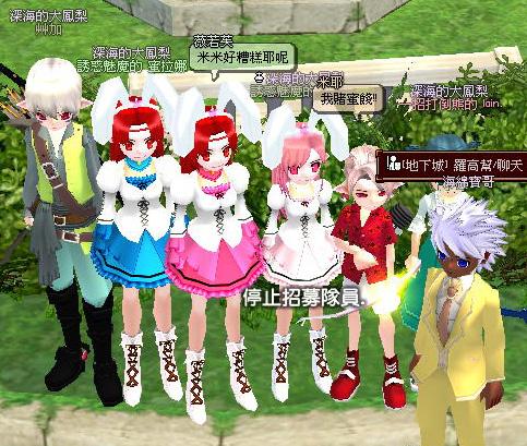 mabinogi_2009_06_07_007.jpg