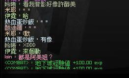 mabinogi_2009_06_13_005.jpg