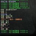 mabinogi_2009_06_13_007.jpg