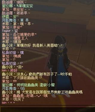 mabinogi_2009_06_13_012.jpg