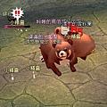 mabinogi_2009_06_14_007.jpg