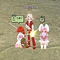 mabinogi_2009_06_14_036.jpg