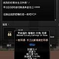 mabinogi_2009_07_01_005.jpg