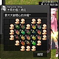 mabinogi_2009_06_30_007.jpg
