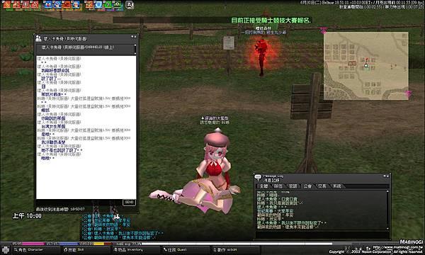 mabinogi_2009_06_30_048.jpg