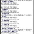 mabinogi_2009_06_30_054.jpg
