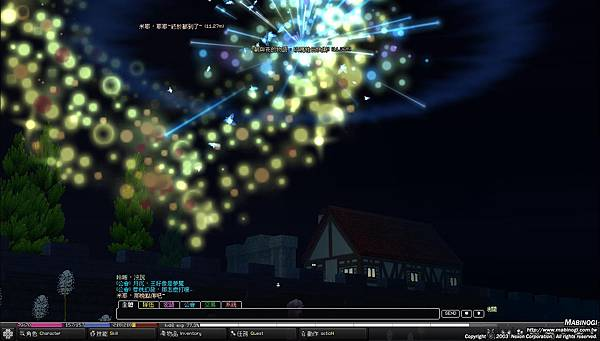 mabinogi_2009_06_30_064.jpg