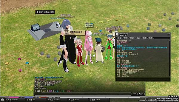 mabinogi_2009_06_30_109.jpg