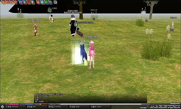 mabinogi_2009_06_30_118.jpg