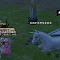 mabinogi_2009_06_30_138.jpg