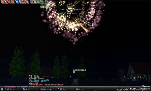 mabinogi_2009_06_30_146.jpg