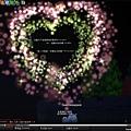 mabinogi_2009_06_30_154.jpg
