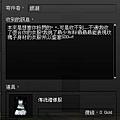 mabinogi_2009_06_30_197.jpg