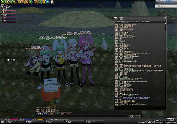 mabinogi_2010_03_26_003.jpg