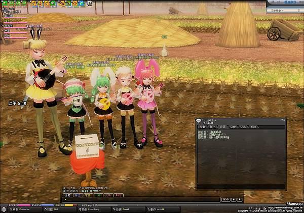 mabinogi_2010_03_26_009.jpg