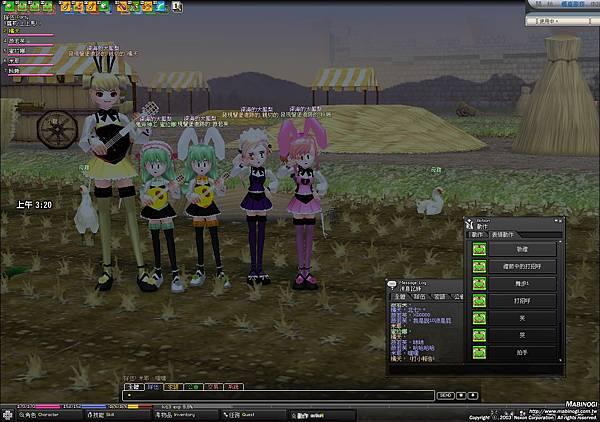 mabinogi_2010_03_26_017.jpg