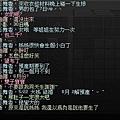 mabinogi_2011_05_15_019.jpg