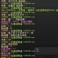 mabinogi_2011_04_05_002.jpg