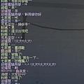 mabinogi_2011_05_19_002.jpg