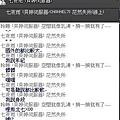 mabinogi_2011_04_04_008.jpg