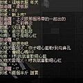 mabinogi_2011_04_30_020.jpg