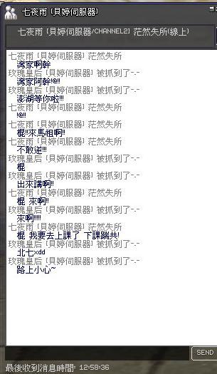 mabinogi_2011_03_09_003.jpg