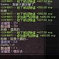 mabinogi_2011_04_29_017.jpg