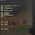 mabinogi_2011_03_20_001.jpg