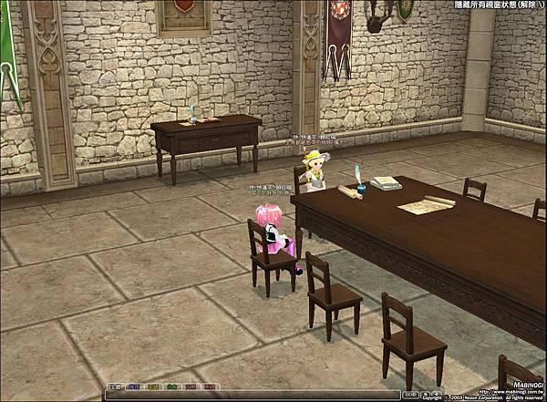 mabinogi_2010_11_30_028.jpg