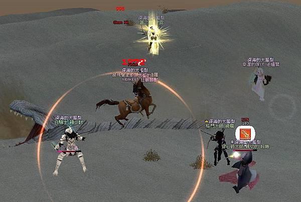 mabinogi_2011_04_17_010.jpg