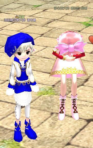 mabinogi_2011_02_24_001.jpg