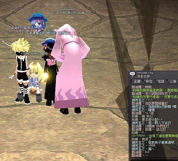 mabinogi_2011_04_02_006.jpg