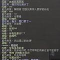 mabinogi_2011_05_13_001.jpg