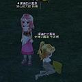 mabinogi_2011_02_07_014.jpg