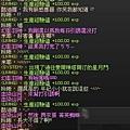 mabinogi_2011_04_05_001.jpg